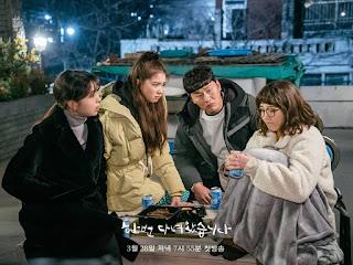 inspirasi perempuan di once again korean drama