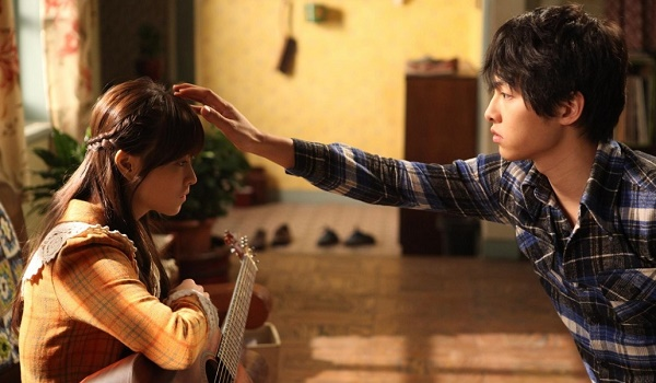 Film Korea Romantis a werewolf boy