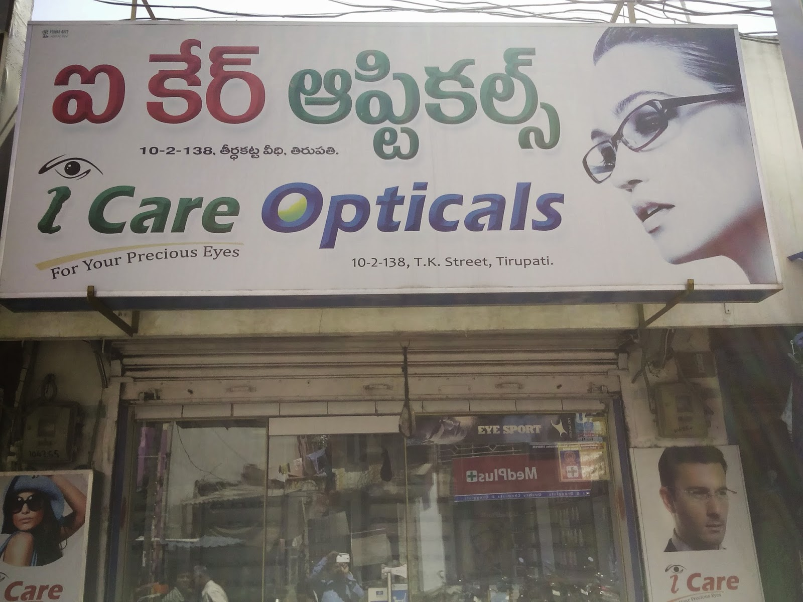 I Care optical shops tirupati