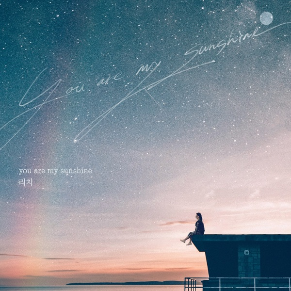 Rich – Home for Summer OST Part.10