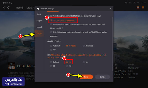 كيفية تشغيل لعبة pubg على الكمبيوتر بكفاءة عالية