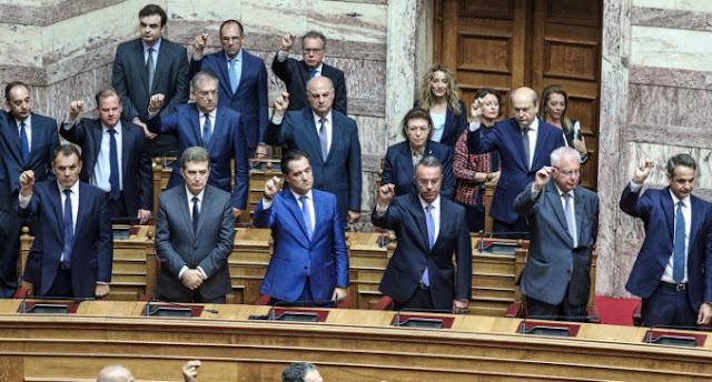 Η γκρίζα κυβέρνηση