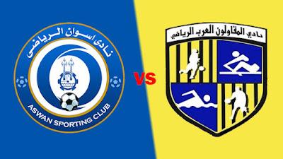 مشاهدة مباراة المقاولون العرب ضد أسوان 17-2-2021 بث مباشر في الدوري المصري