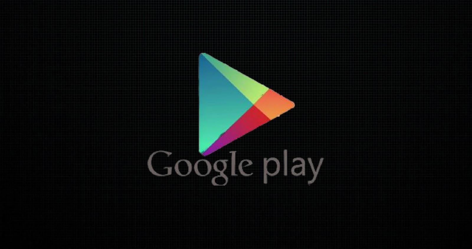تفعيل الوضع المظلم في متجر جوجل بلاي ستور