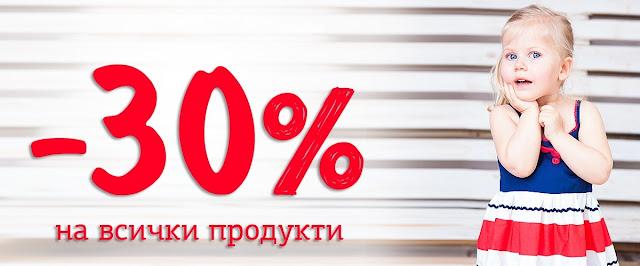 Детски и бебешки дрехи -30% на Всичко до 20 Юли 2016→ Abubu.Bg
