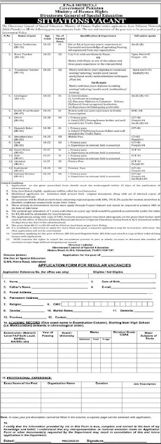 ministry-of-human-rights-jobs-2020-application-form