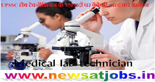 upssc+recruitment+2016+lab-technician-posts