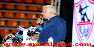 رئيس الزمالك مرتضى منصور  لن نلعب السوبر الأفريقي في قطر حتى لو وقع إنزالنا للدرجة الثالثة