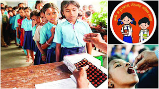 Spotlight : National Deworming Day (World's Largest Deworming Programme)