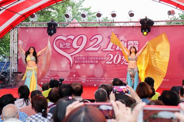 921地震20週年紀念音樂會|台中太平921公園|精彩表演賞心悅目