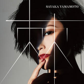 [Lirik+Terjemahan] Yamamoto Sayaka - Toge (Duri)