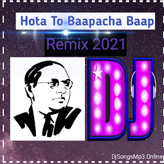 Bhimrao Ambedkar photo, Hota To Baapacha Baap Bhimrao Dj  Mp3 Song Download 14 April