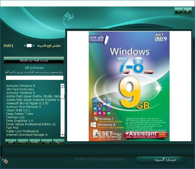 official windows 7 sp1 torrent
