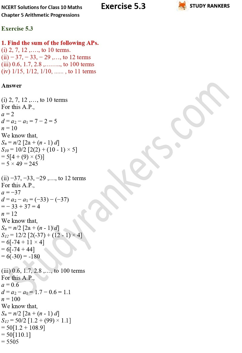 NCERT Solutions for Class 10 Maths Chapter 5 Arithmetic Progressions Exercise 5.3 Part 1