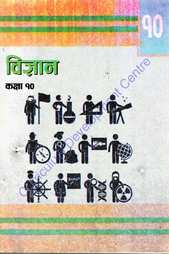 Grade 10 Science Textbook Nepali medium