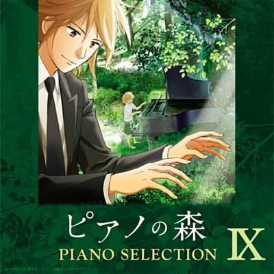 Tiếng đàn của rừng Sâu -Piano no Mori TV