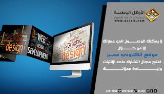 ،شركة تصميم مواقع
