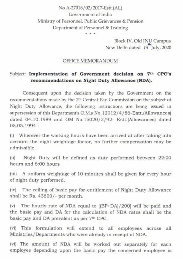 Night Duty Allowance as per 7th CPC