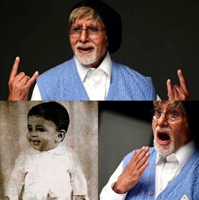 अमिताभ ने शेयर की बचपन की तस्वीर, लिखा मेरा बचपन...
