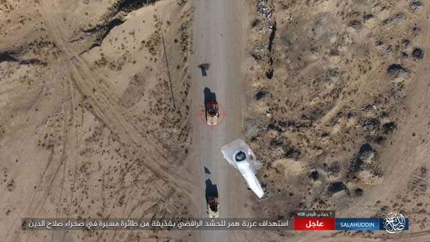Οι Βόμβες των Drones του Ισλαμικού Κράτους