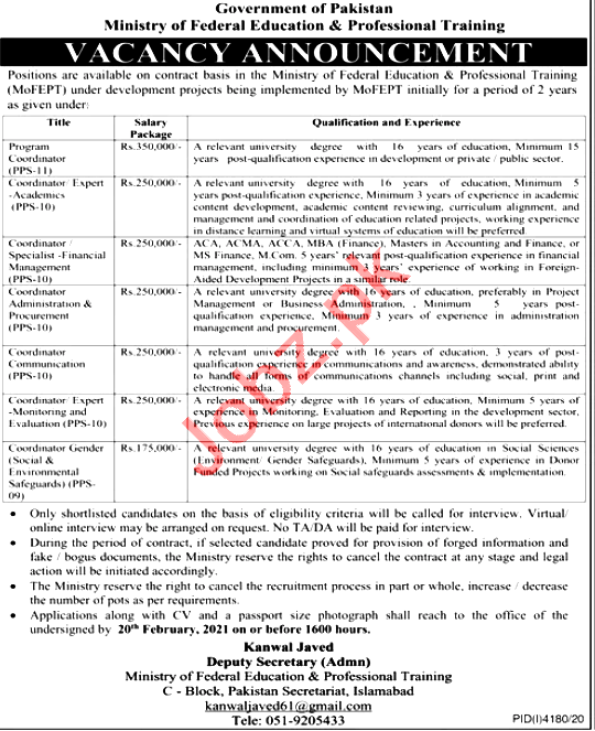 Latest Jobs in Ministry of Federal Education & Professional Training MFEPT 2021