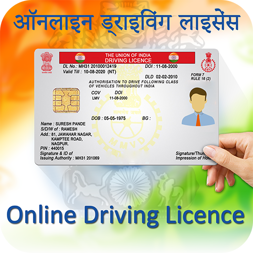 How To Apply for Driving License Online?