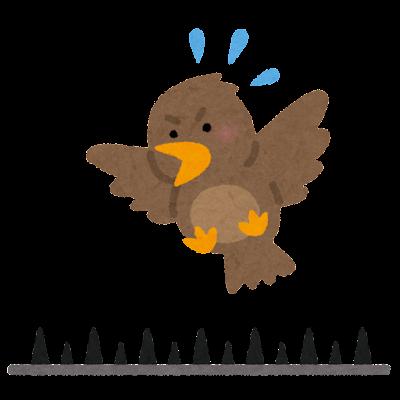 鳥よけのイラスト(とげ)