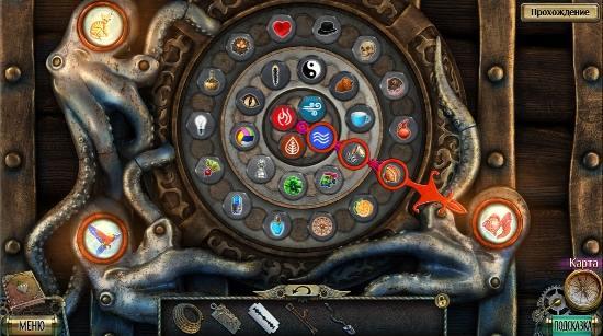 ставим стрелку согласно изображения в игре тьма и пламя 4 враг в отражении