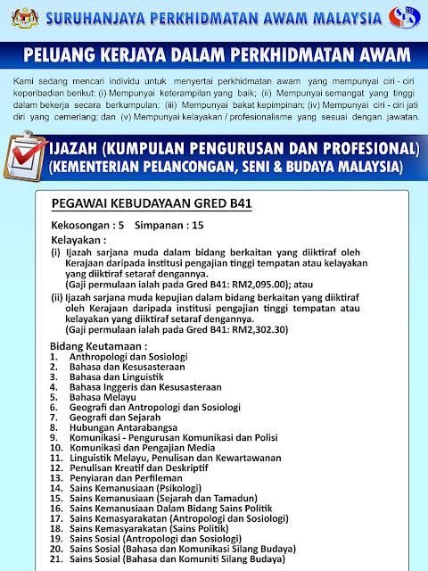 Jawatan Kosong Kementerian Pelancongan, Seni dan Budaya Malaysia 2019