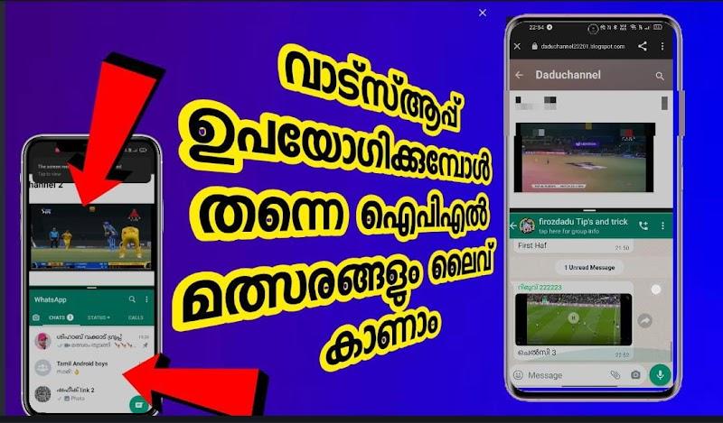 Split Screen Android App