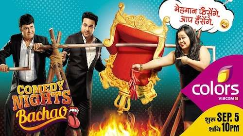 Comedy Nights Bachao 23 Oct 2016 HDTV 480p 250mb