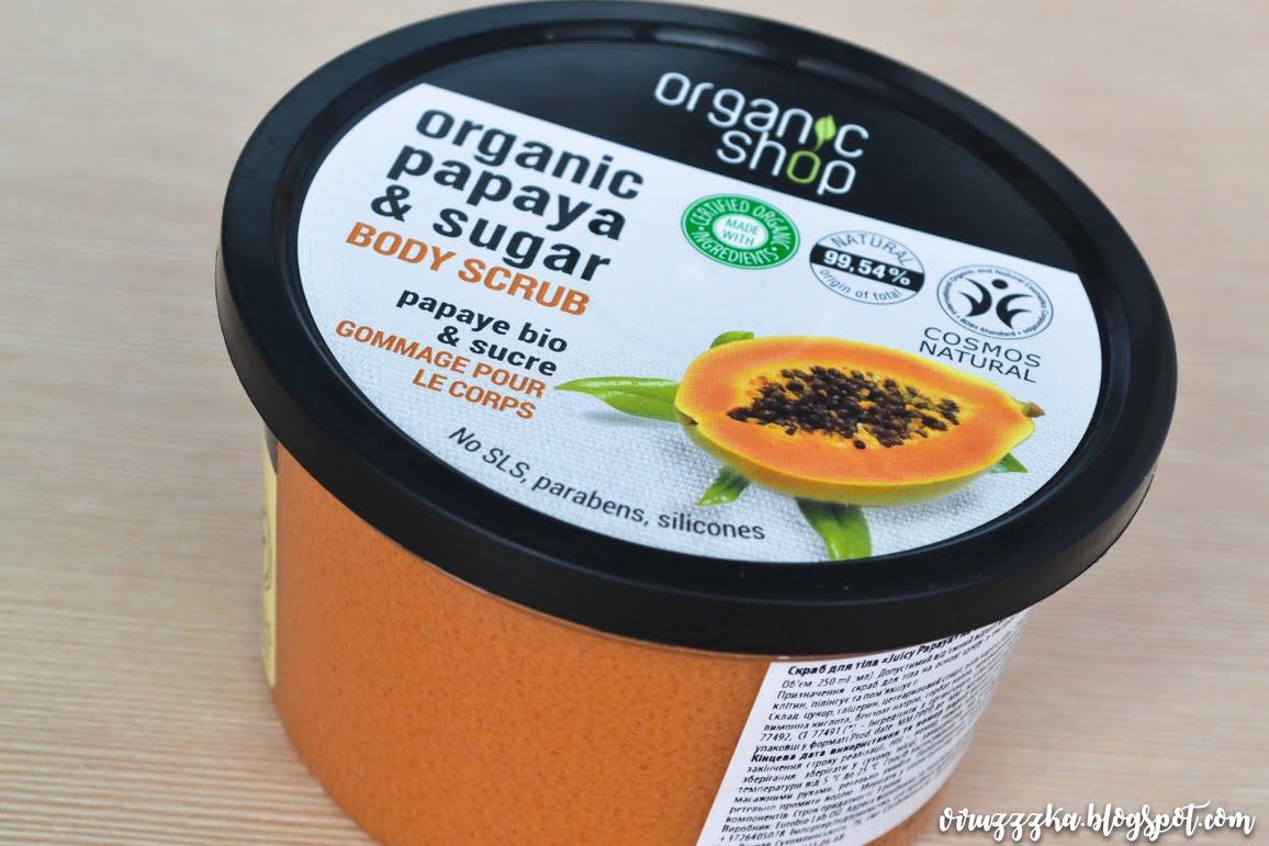 Organic Shop Organic Papaya & Sugar