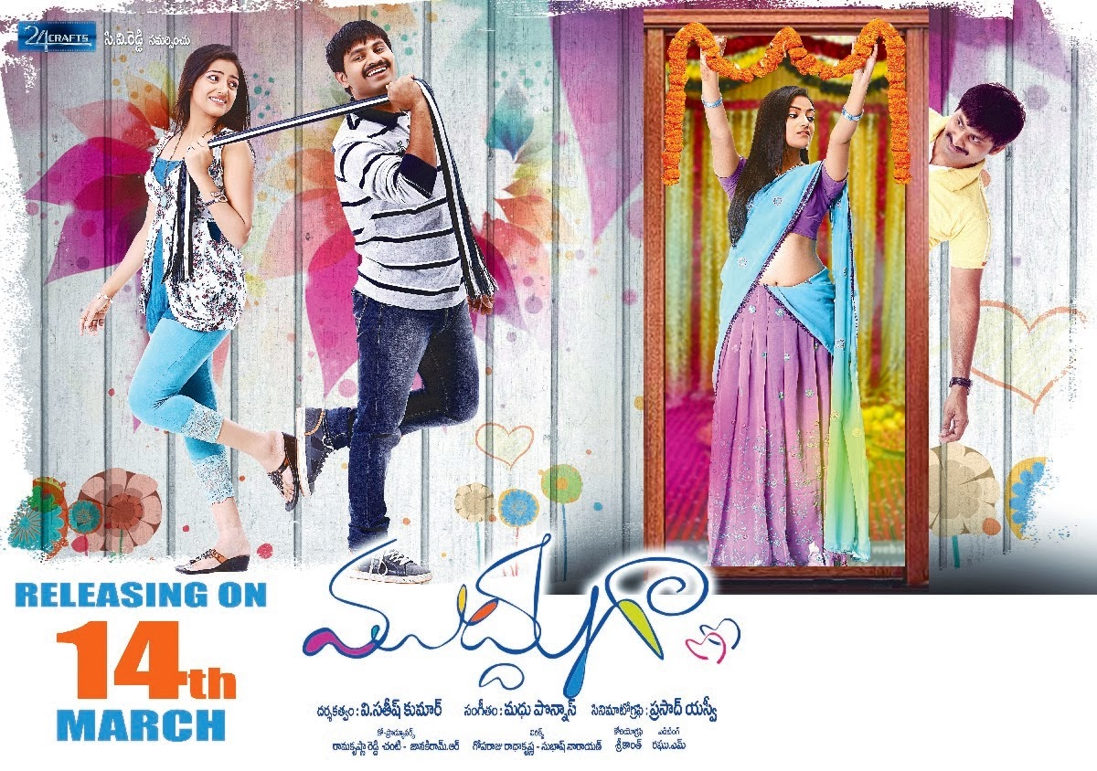 Mudduga telugu movie songs : Pokemon movie title themes