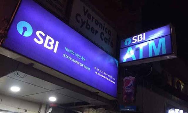SBI ने उठाया सख्त कदम, 10 हजार से ज्यादा कैश निकालने पर आएगा OTP