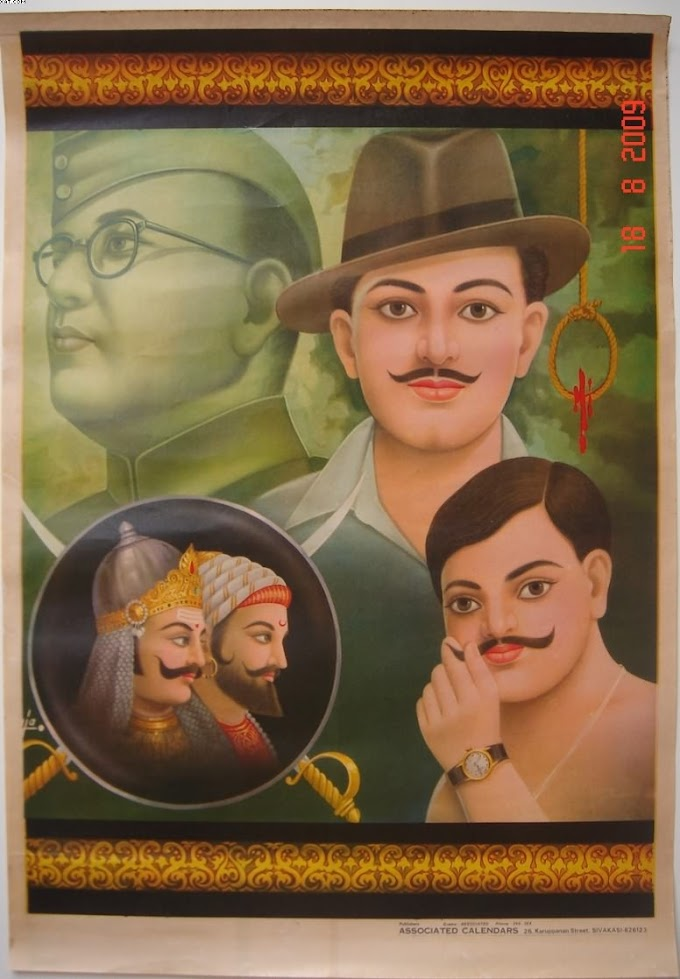 Biography of Bhagat Singh