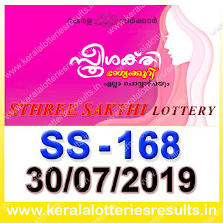 "KeralaLotteriesresults.in, ""kerala lottery result 30.07.2019 sthree sakthi ss 168"" 30th July 2019 result, kerala lottery, kl result,  yesterday lottery results, lotteries results, keralalotteries, kerala lottery, keralalotteryresult, kerala lottery result, kerala lottery result live, kerala lottery today, kerala lottery result today, kerala lottery results today, today kerala lottery result, 30 7 2019, 30.07.2019, kerala lottery result 30-7-2019, sthree sakthi lottery results, kerala lottery result today sthree sakthi, sthree sakthi lottery result, kerala lottery result sthree sakthi today, kerala lottery sthree sakthi today result, sthree sakthi kerala lottery result, sthree sakthi lottery ss 168 results 30-7-2019, sthree sakthi lottery ss 168, live sthree sakthi lottery ss-168, sthree sakthi lottery, 30/7/2019 kerala lottery today result sthree sakthi, 30/07/2019 sthree sakthi lottery ss-168, today sthree sakthi lottery result, sthree sakthi lottery today result, sthree sakthi lottery results today, today kerala lottery result sthree sakthi, kerala lottery results today sthree sakthi, sthree sakthi lottery today, today lottery result sthree sakthi, sthree sakthi lottery result today, kerala lottery result live, kerala lottery bumper result, kerala lottery result yesterday, kerala lottery result today, kerala online lottery results, kerala lottery draw, kerala lottery results, kerala state lottery today, kerala lottare, kerala lottery result, lottery today, kerala lottery today draw result"