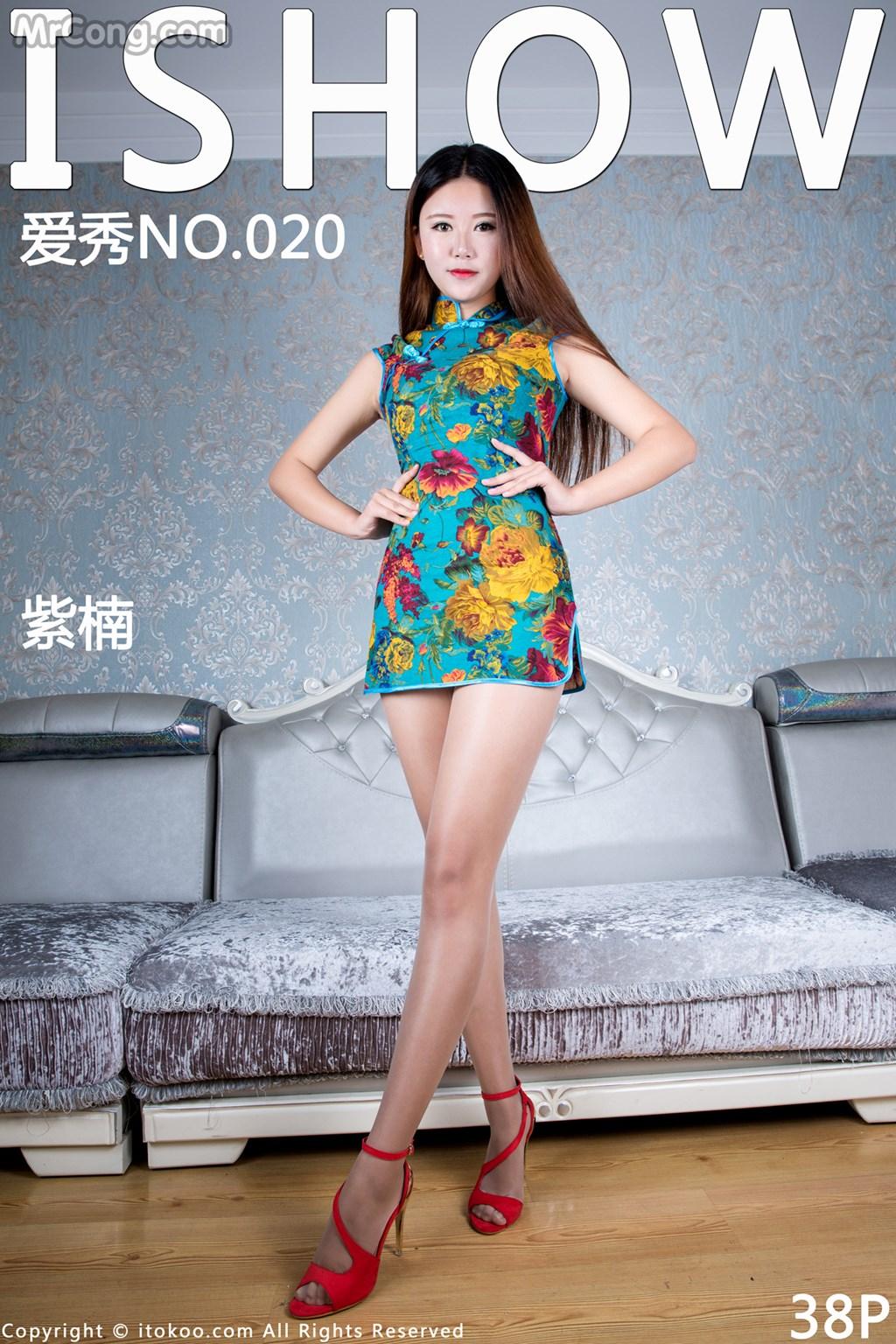ISHOW No.020: Người mẫu Zi Nan (紫楠) (39 ảnh)