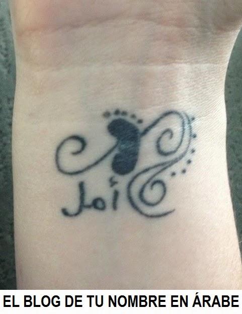 tatuajes arabes palabras en arabe ESPERANZA