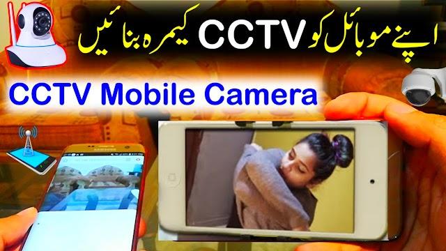 Quick Imaje Sarch PowerFul App By _Apk Urdu_Muhmmad Zafran