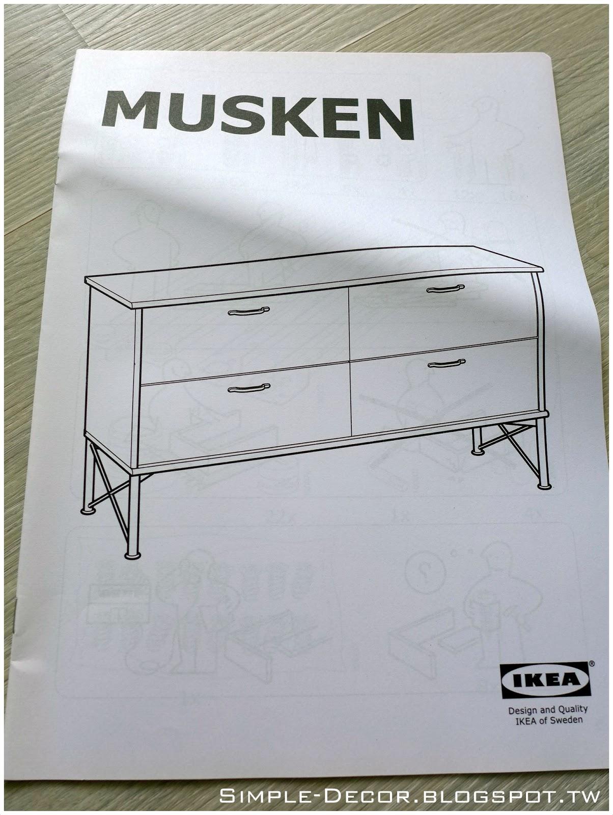 Simple Decor: 家具組裝 | IKEA | MUSKEN。白色抽屜櫃/4抽(上)