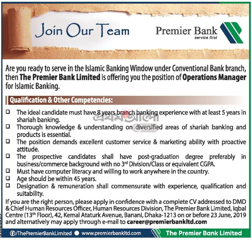 Premier Bank Limited Job Circular 2019