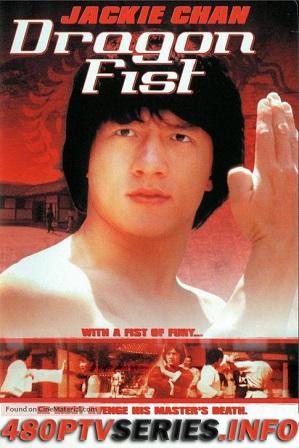 Dragon Fist (1979) 900MB Full Hindi Dual Audio Movie Download 720p Bluray thumbnail