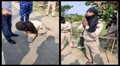 arariya bihar  Home Guard से लगवाई गई उठक बैठक DGP ने उसको मिलाया Phone