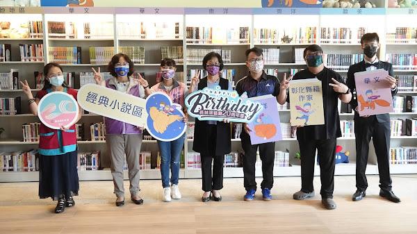 員林演藝廳20周年生日快樂 圖書室小說主題書牆揭牌