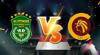 مباراة الاتحاد السكندري وسيراميكا كورة داي مباشر 17-2-2021 والقنوات الناقلة في الدوري المصري