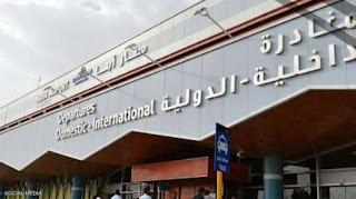 Syiah Hutsi Yaman Rudal Bandara Saudi, 26 Pengunjung Terluka