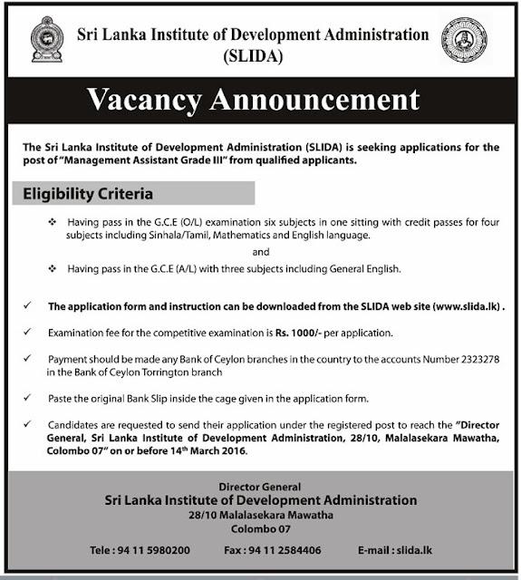 Vacancies - Management Assistant Grade III - Sri Lanka Institute of Development Administration (SLIDA)