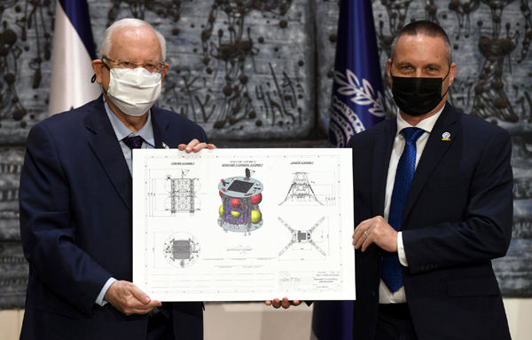 Israeli President Reuven Rivlin and Science and Technology Minister Izhar Shay pose with the schematics for the Beresheet 2 spacecraft...on December 9, 2020.