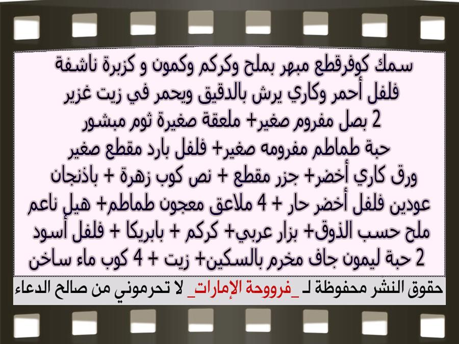 http://1.bp.blogspot.com/-ga3p37U3DJQ/VlQ9QKcK92I/AAAAAAAAZMA/2yeEc6oUvpg/s1600/3.jpg