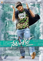 big hit of Nani, Keerthy Suresh Telugu Movie Nenu Local is Highest Box Office Collection of 2017. successfully crossed 46 crore, world wide which is the good opening ever for an Indian film